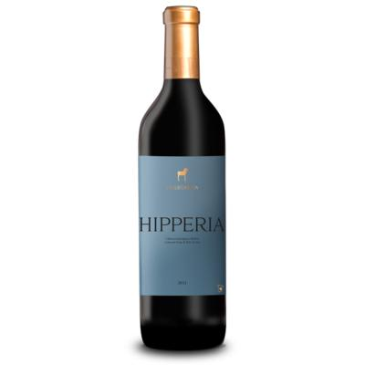 Hipperia 2015